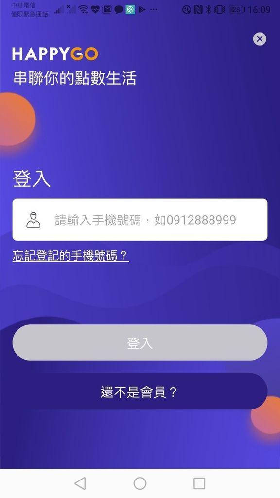 1-1happygo_191117_0010.jpg