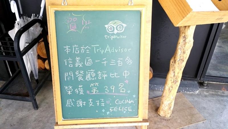 1費利謝-3.jpg