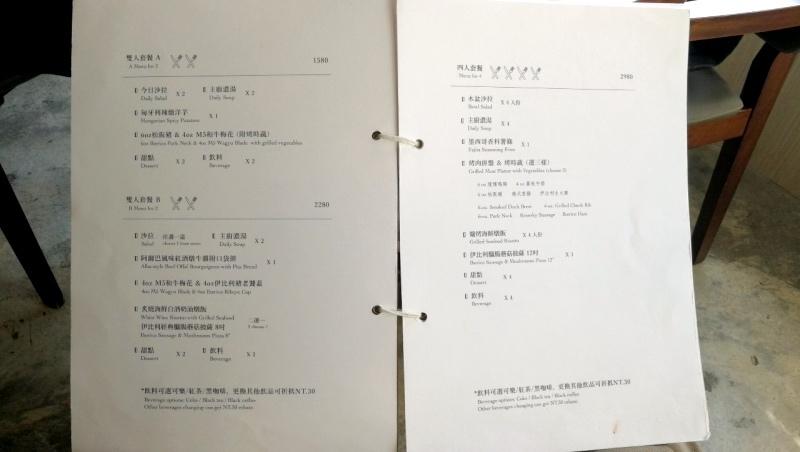 3費利謝-8.jpg