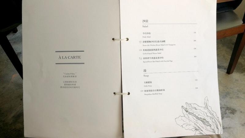 3費利謝-10.jpg