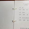 3費利謝-7.jpg