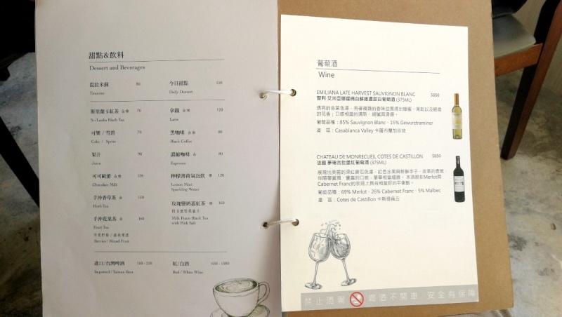 3費利謝-14.jpg