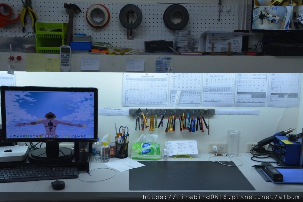 台北MacBook維修-MacBook維修處