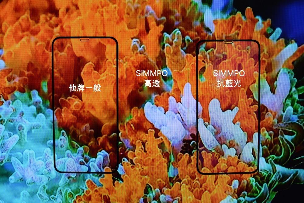 6-2-6SIMMMO簡單貼-81_Fotor.jpg