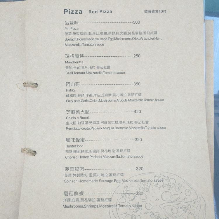 PINPIZZA1-5.jpg