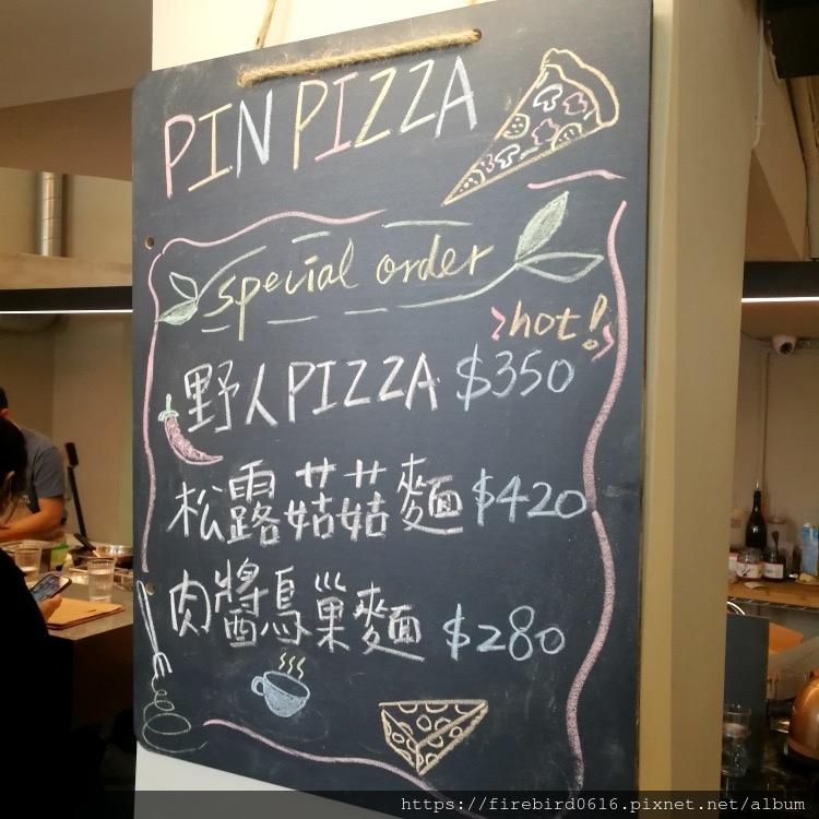 PINPIZZA9-57.jpg
