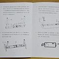 1-8電動升降桌-9.jpg
