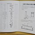 1-8電動升降桌-10.jpg
