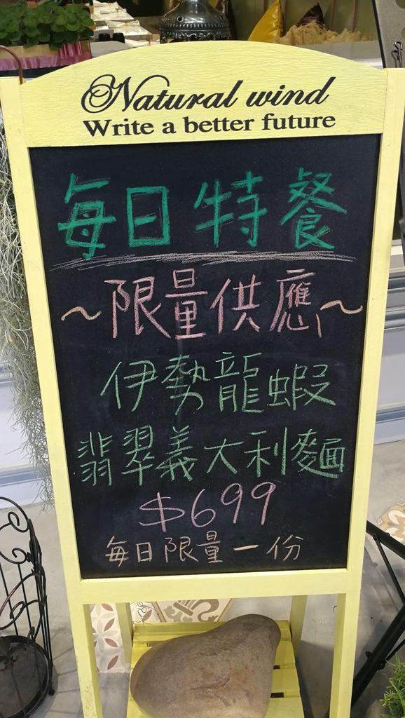 1中壢A21-ESMEE手作義法料理-4.jpg