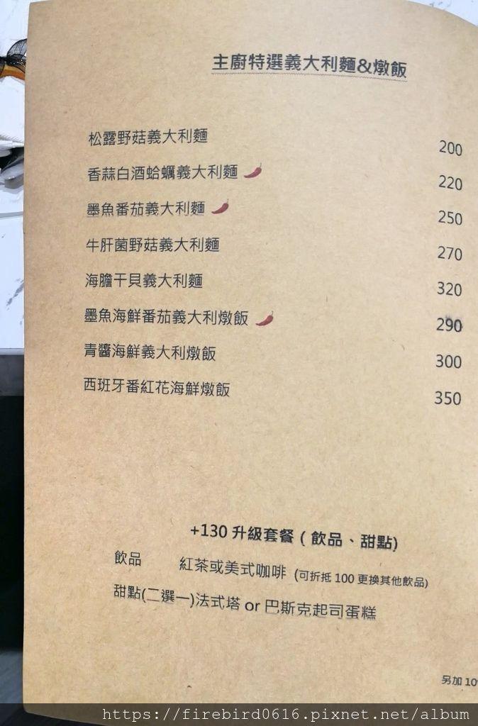 3中壢A21-ESMEE手作義法料理-10.jpg