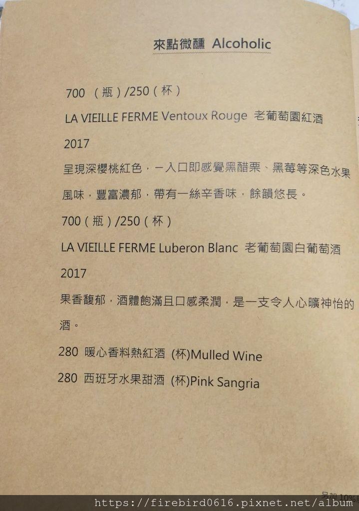 3中壢A21-ESMEE手作義法料理-17.jpg
