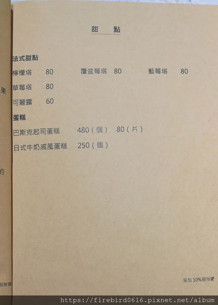 3中壢A21-ESMEE手作義法料理-18.jpg