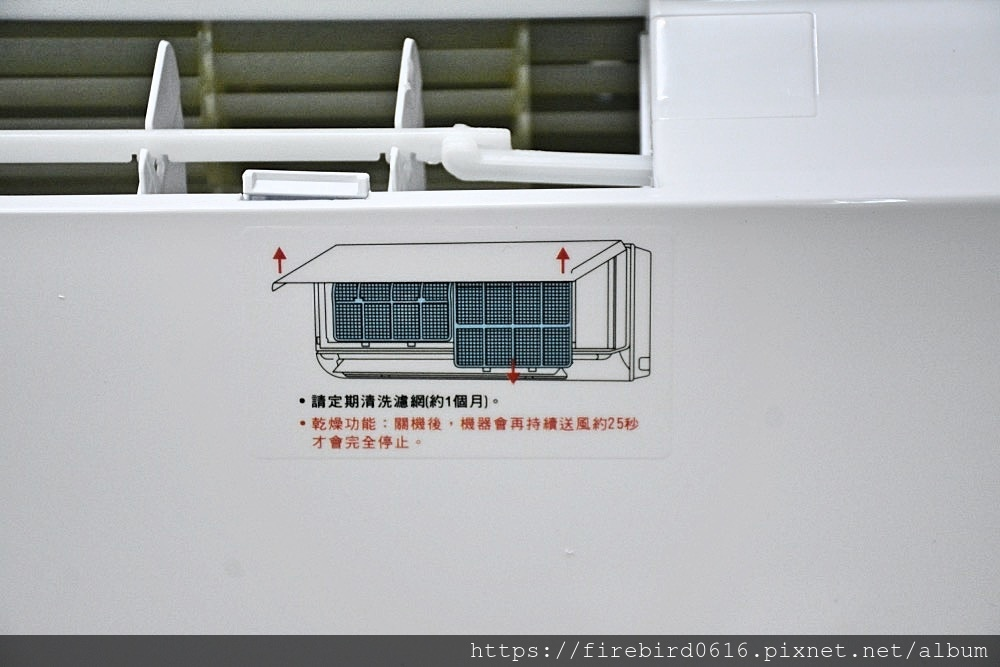 9-8華菱易拆洗冷氣-56.jpg