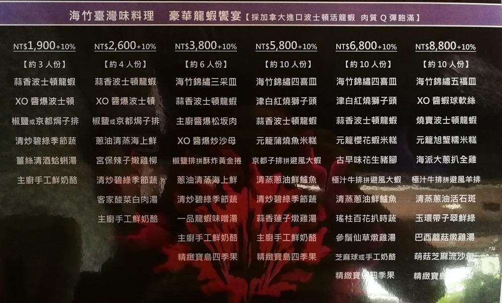 2-9桃園中壢-海竹-7.jpg