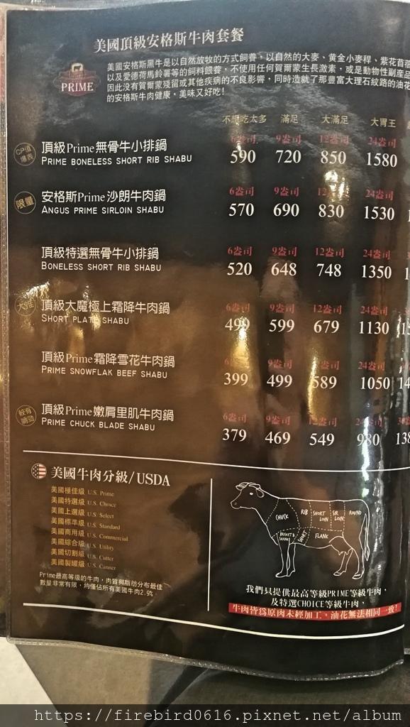 9桃園中壢環北路-大魔-47.jpg