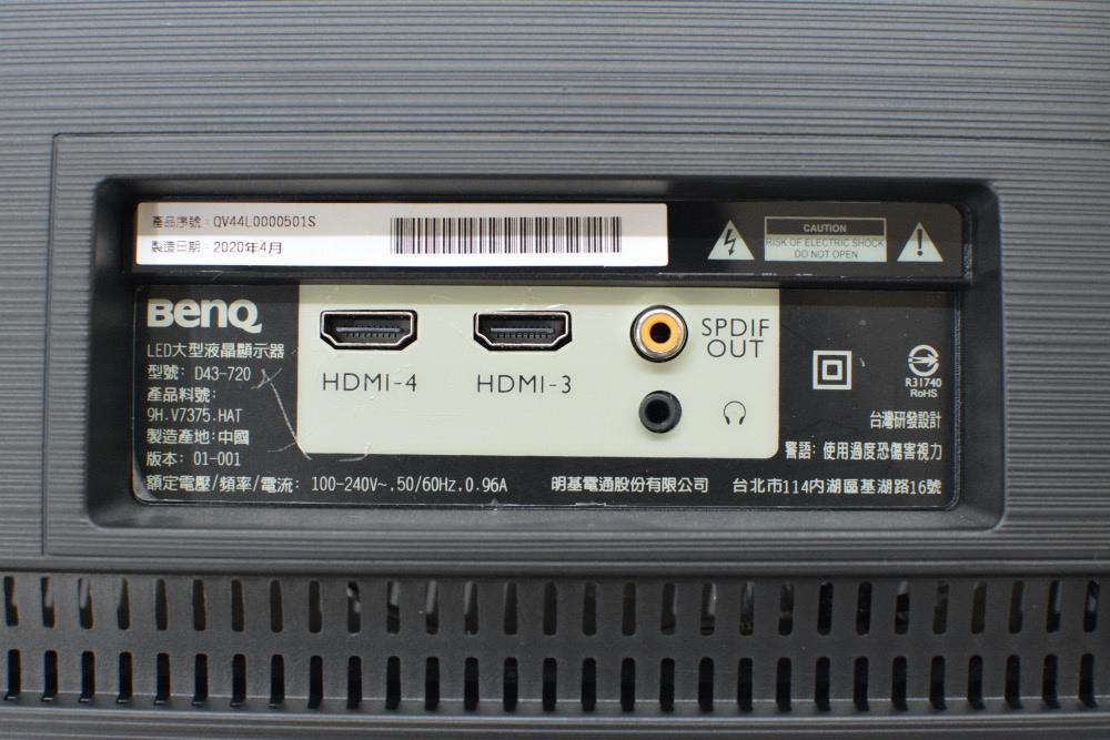 BENQ-D43-720_33.jpg