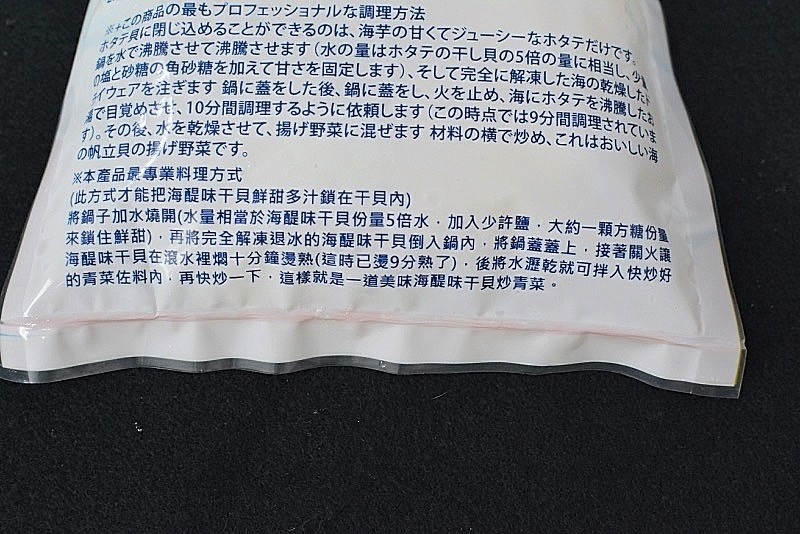 1-6海醍味-3.jpg