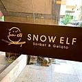 2SNOW_ELF-21.jpg