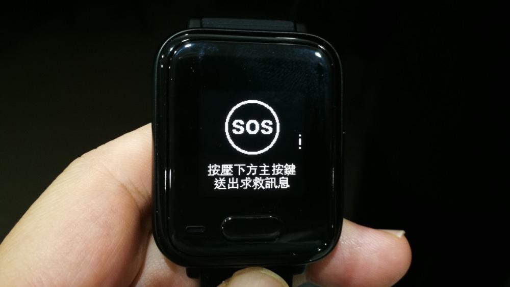 app-4-1.jpg