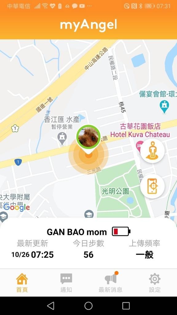 app-4-3.jpg