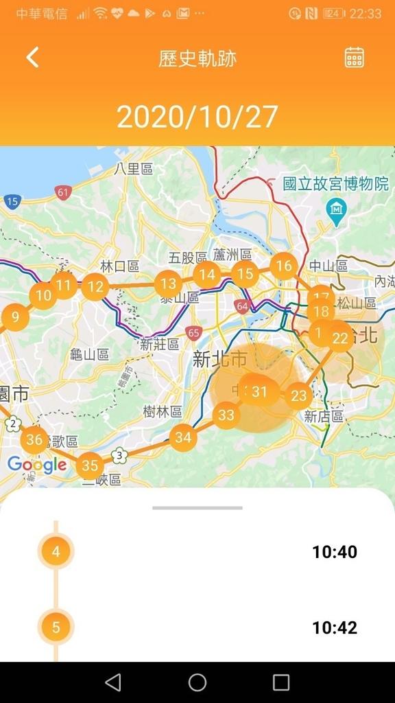 app-7-5.jpg