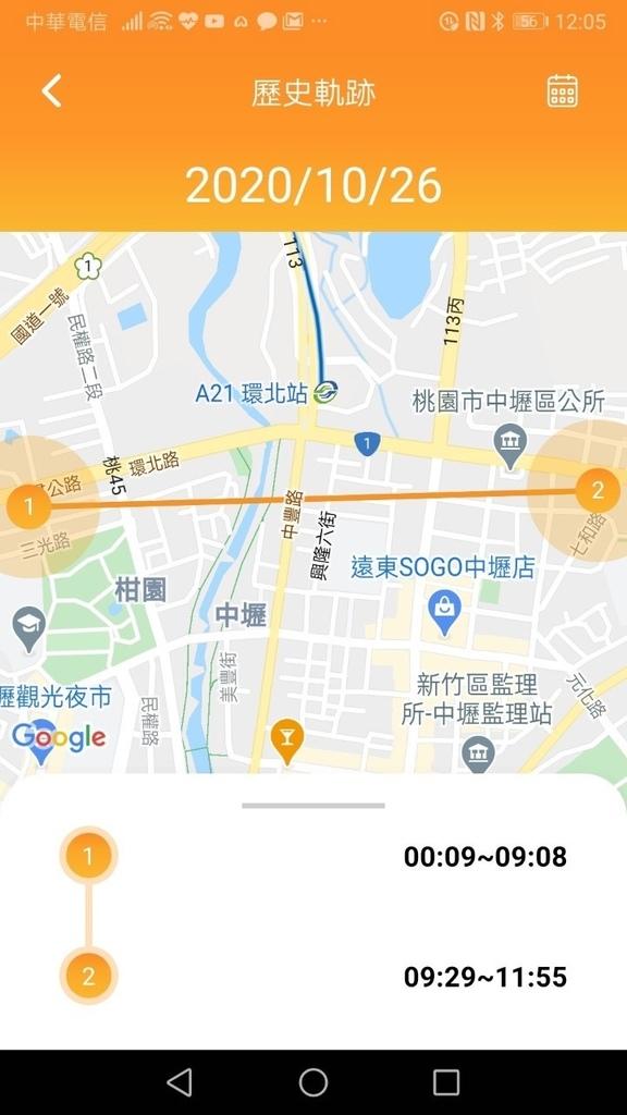 app-7-3.jpg