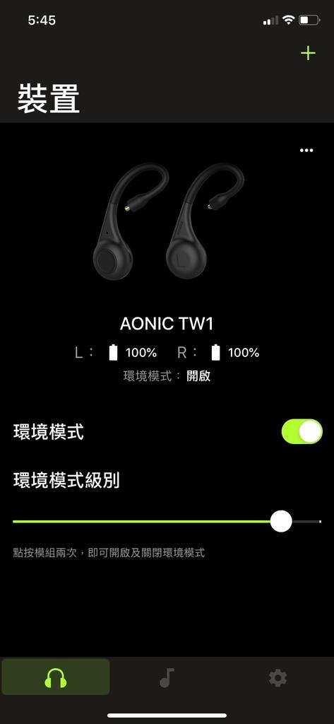 app-4.jpg