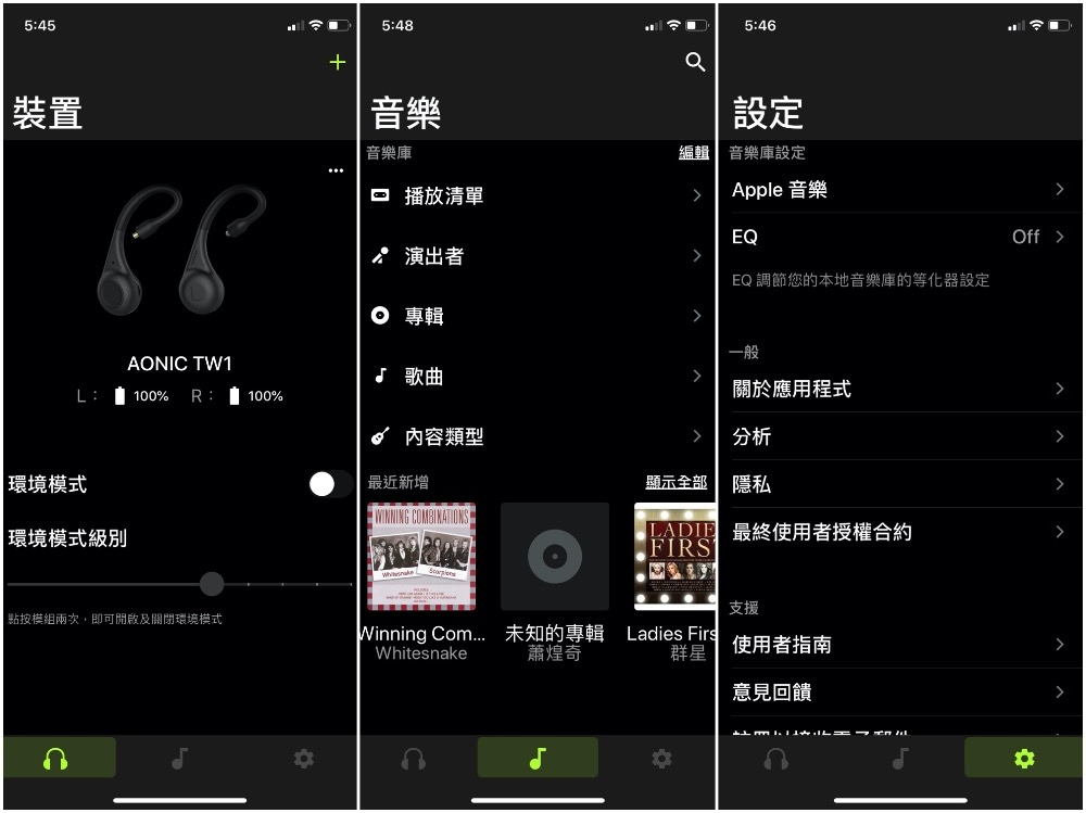 app-2.jpg