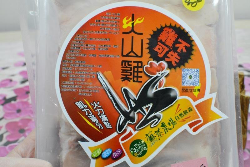 蘇蔡農場-火山雞-5.jpg