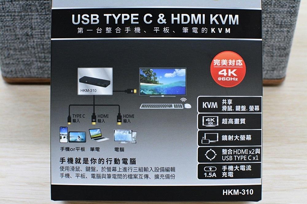 1PX大通-HDMI_KVM-8.jpg