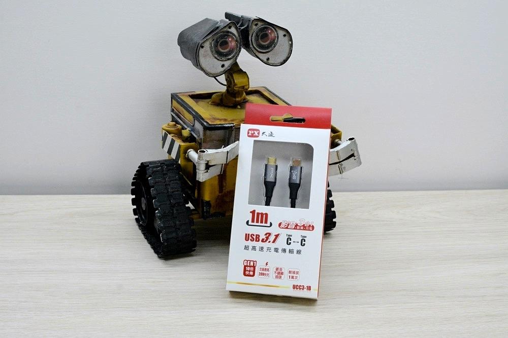 4-1PX大通-HDMI_KVM-65.jpg