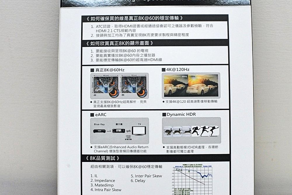 4-7PX大通-HDMI_KVM-46.jpg