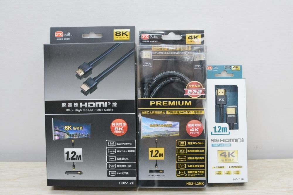 4-5PX大通-HDMI_KVM-41.jpg