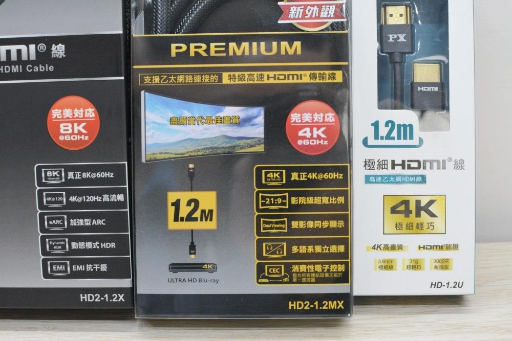 4-6PX大通-HDMI_KVM-44.jpg