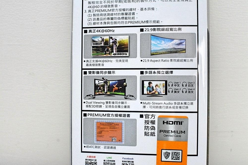 4-8PX大通-HDMI_KVM-50.jpg