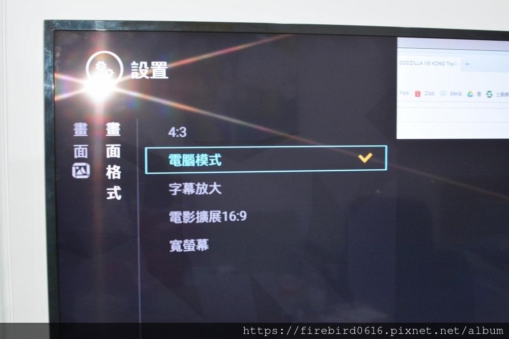 8-1DEMO123無線投影簡報器-47.jpg