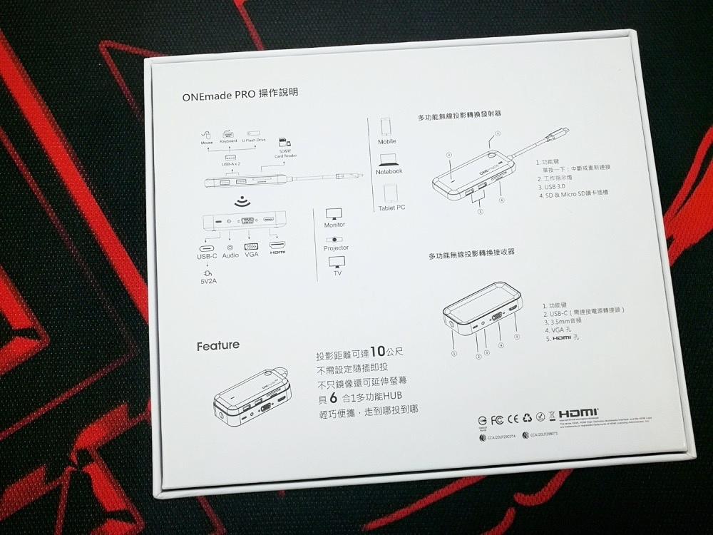10-6-1DEMO123無線投影簡報器-5.jpg