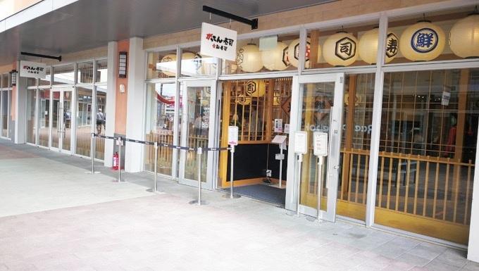1桃園高鐵-華泰名品城-合點壽司-96.jpg