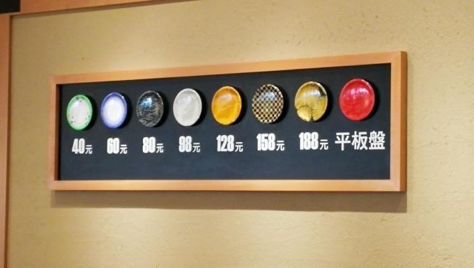 2-6桃園高鐵-華泰名品城-合點壽司-2.jpg