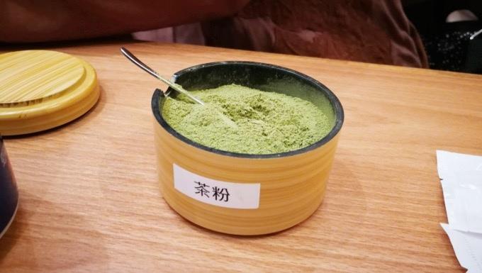 3-7桃園高鐵-華泰名品城-合點壽司-80.jpg