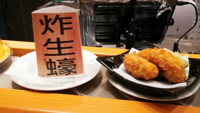 4桃園高鐵-華泰名品城-合點壽司-47.jpg