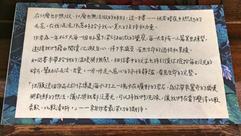 2-5桃園中壢高中自心書房-11.jpg