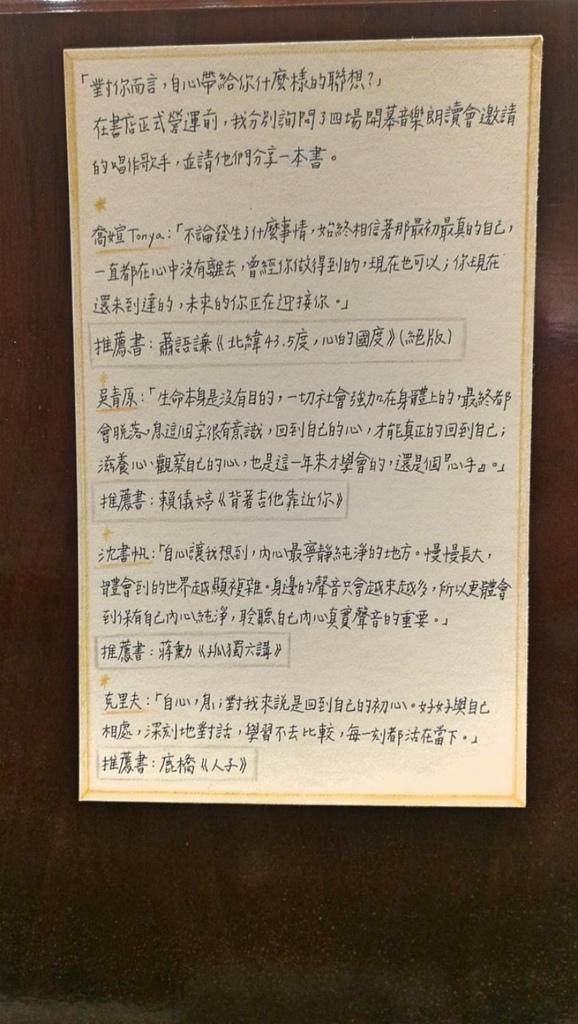 2-3桃園中壢高中自心書房-10.jpg
