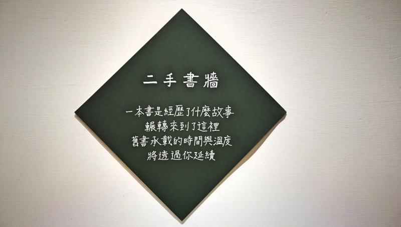 5-0桃園中壢高中自心書房-9.jpg