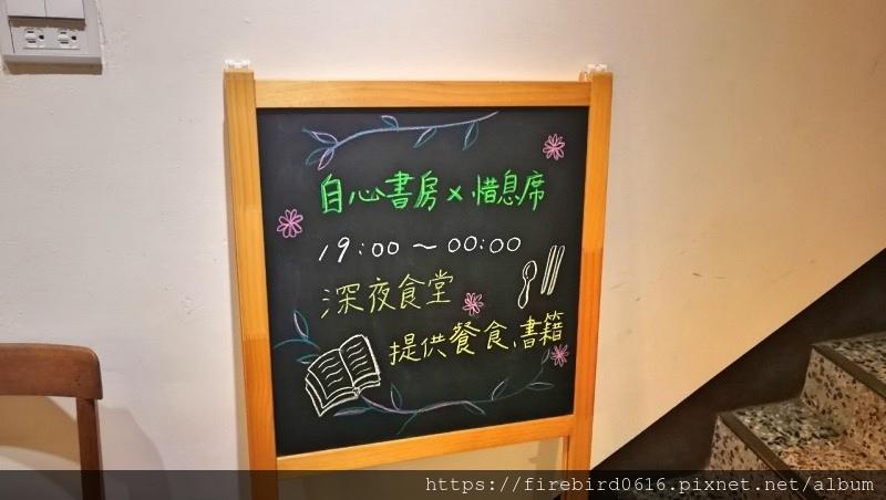 9-1桃園中壢高中自心書房-8.jpg