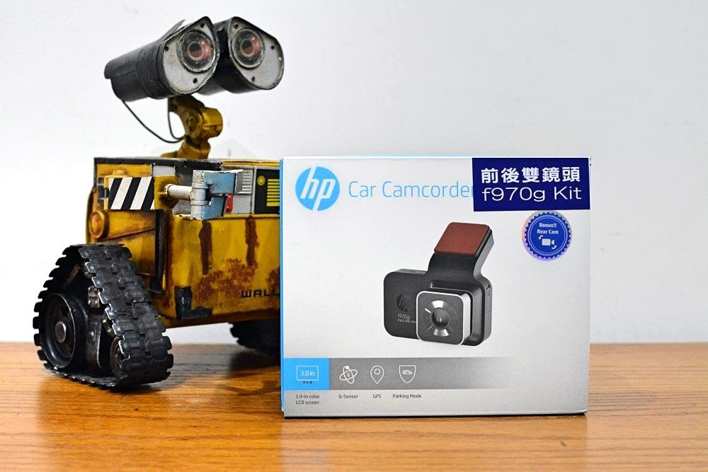 1-1HP-CarCam-3.jpg
