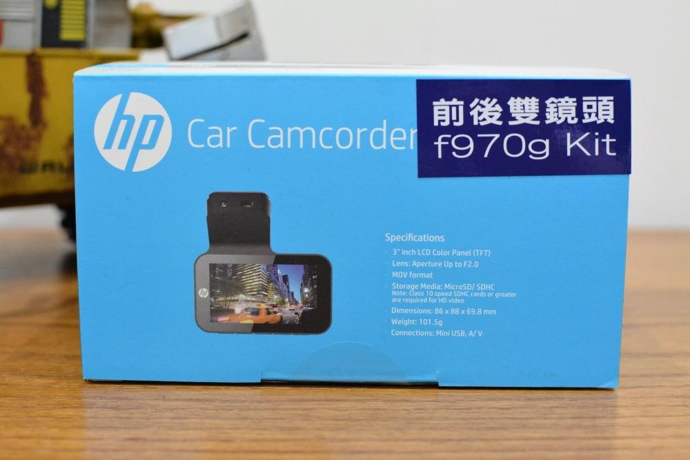 1-6HP-CarCam-7.jpg