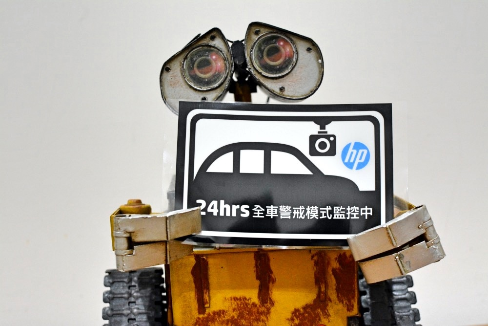 2-8HP-CarCam-11.jpg