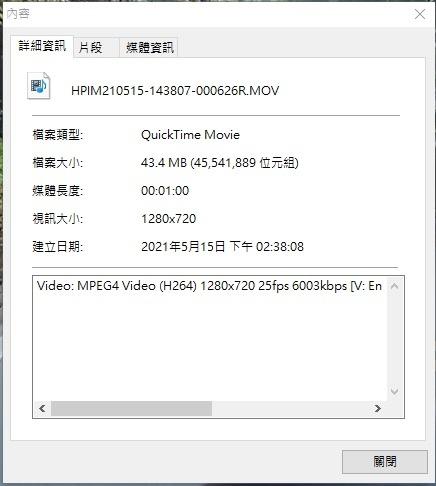 HP970G-17.jpg