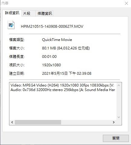 HP970G-15.jpg